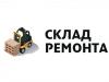 СКЛАД РЕМОНТА интернет-магазин Новосибирск