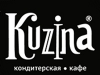 КУЗИНА сеть кондитерских Новосибирск
