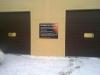 54 АВТО-ДИАГНОСТИКА, автосервис Новосибирск