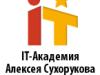 IT-Академия Алексея Сухорукова Новосибирск