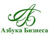 Азбука Бизнеса, Учебно-консультационный центр Новосибирск
