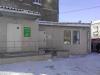 ЧТО ВЕЗЕМ, курьерская служба Новосибирск