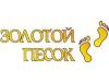 ЗОЛОТОЙ ПЕСОК, турагентство безопасных путешествий Новосибирск