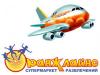 ОРАНЖЛАЙНС Новосибирск