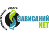 ЗАВИСАНИЙ НЕТ Новосибирск
