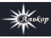 АЛЬКОР, междугороднее такси ООО Новосибирск