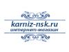Арт Карниз оптово-розничный магазин Новосибирск