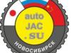AutoJAC, авторазбор магазин-склад Новосибирск